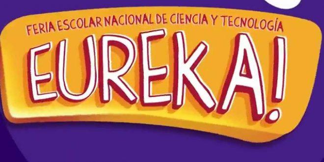 """INSCRIPCION PARA FERIA DE CIENCIAS """"EUREKA 2017"""""""