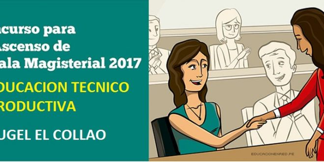 LEER… RESOLUCION DE SECRETARIA GENERAL N° 209-2017-MINEDU