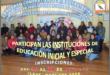 CONCURSO EDUCACION INICIAL UGEL EL COLLAO- 2020