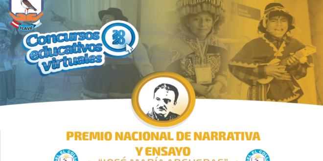 PREMIO NACIONAL DE NARRATIVA Y ENSAYO-«JOSÉ M. ARGUEDAS» VIRTUAL